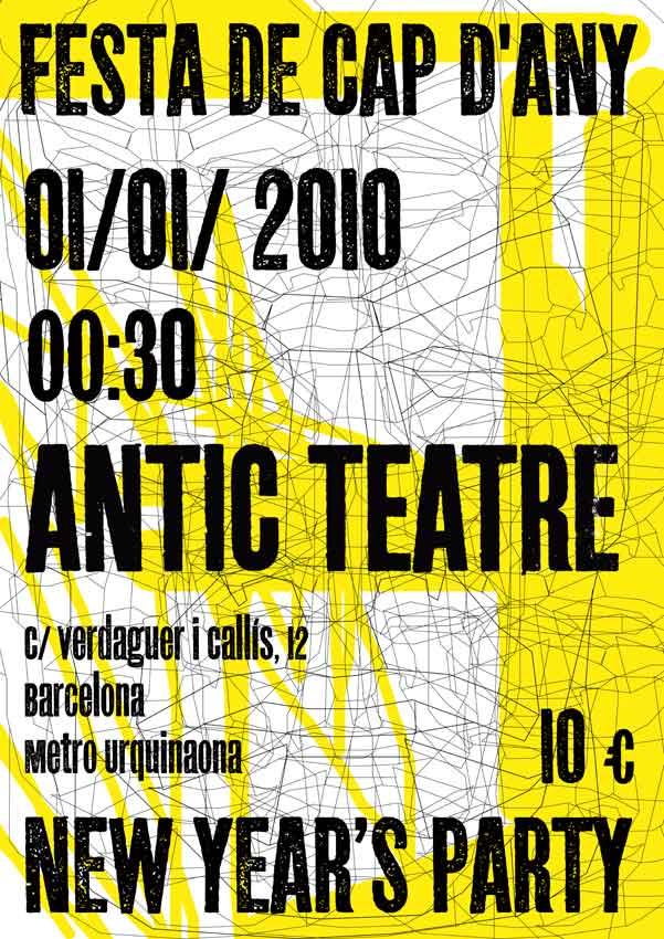 web-cartel_fin_de_ano_2010.jpg