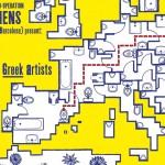 Antic Teatre visita Atenas en la cuarta edición de su programa  de intercambio artístico internacional (18-19/12)