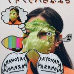 27/11 [INFLUX vídeo a escena] Sayonara Paranoias de Julián Pedraza