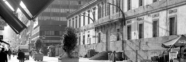 Antiguo edificio del MARCO de Vigo